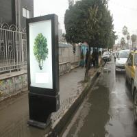 تبلیغ جنب بیمه مرکزی ایران شرقی