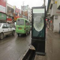 تابلو اسکرولینگ -تبلیغ جنب کوچه بنیاد شهید غربی