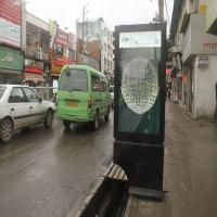 اسکرولینگ -تبلیغ جنب 15 خردادآمل ضلع غربی