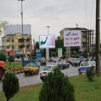 تبلیغ در تلویزیون میدان هزارسنگر آمل -تیزر15 ثانیه ای -ماهانه