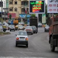 تبلیغ در تلویزیون میدان هزارسنگر آمل -تیزر20 ثانیه ای -6ماهه