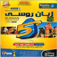 آموزش زبان روسی رزتا استون