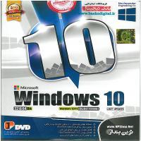 ویندوز 10