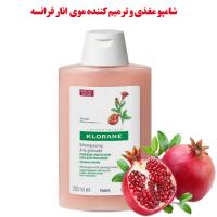 شامپو انار کلوران مجوزبهداشتی 9147618326427238