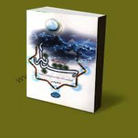 برنامه عبادی شبانه