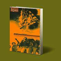 انقلاب دوم (تسخیر لانه جاسوسی آمریکا، آثار و پیامدها)