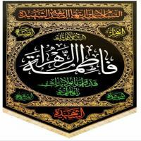 پرچم خشتی مخمل طلاکوب کد 158