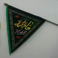 پرچم پارچهای سه گوش دو رو ( با چوب و سری مخصوص)