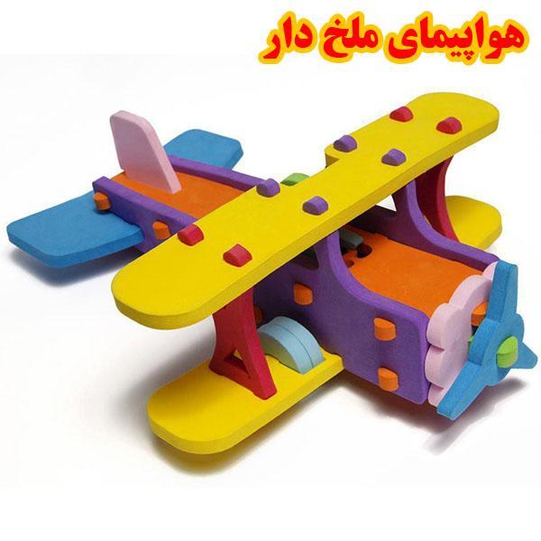 پازل ساختنی هواپیمای ملخ دار