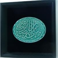 تابلو دیواری با نقش علی ابن موسی الرضا(ارسال رایگان)