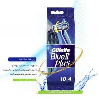 تیغ پفکی Gillette BLUE II Plus 14