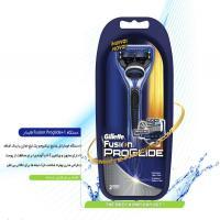 دستگاه  ژیلت فیژون پرو گلاید Gillette FUSION PROGLIDE+1 قابدار