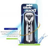 دستگاه ژیلت Gillette MACH 3+1 قابدار