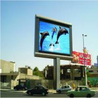 ساخت تلویزیون شهری بوشهر