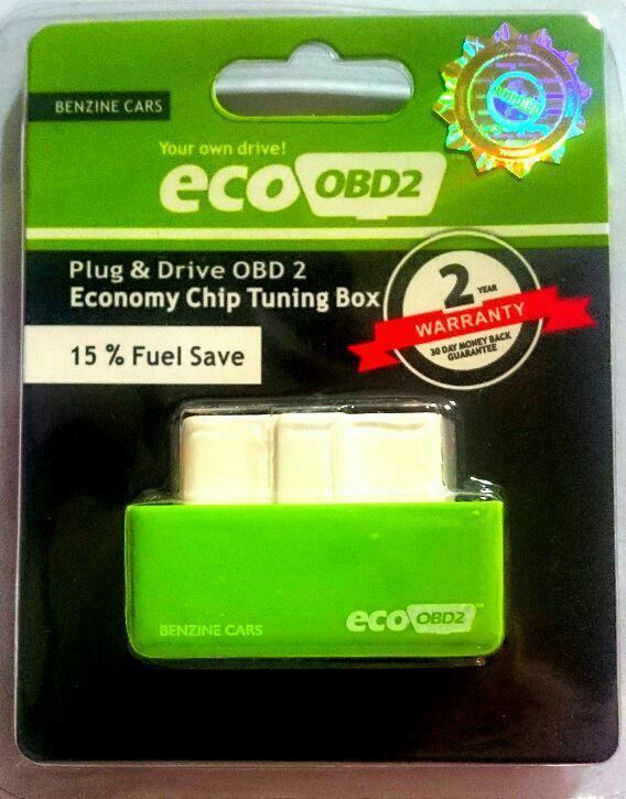 کیت کاهش مصرف سوخت آکو