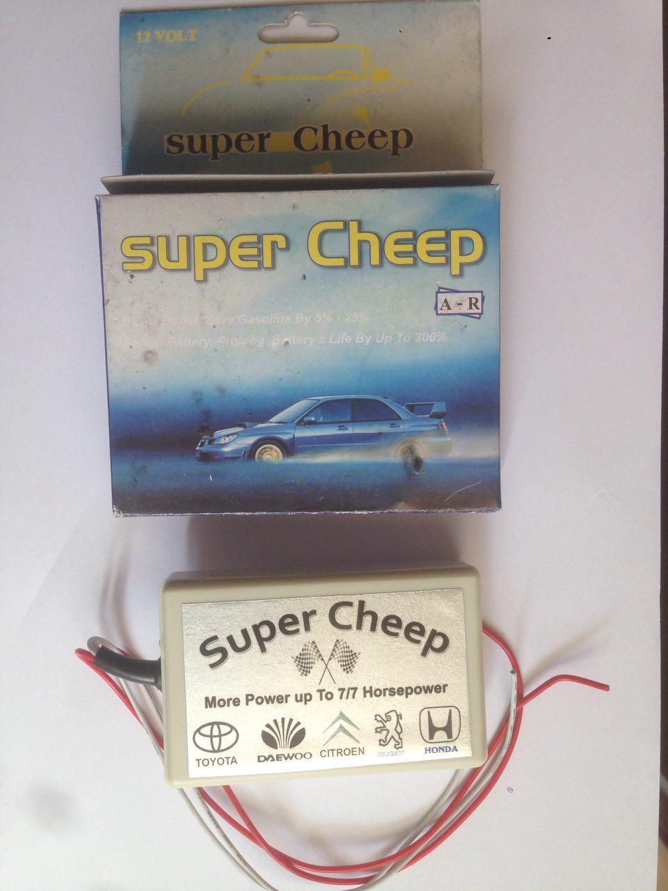 سوپر چیپ تقویت موتور خودرو