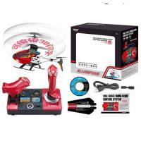 هلیکوپتر کنترلی SJ998 با نرم افزار