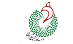 خبر: «ملاصالح»، و «مربعهای قرمز» به عربی ترجمه میشود.