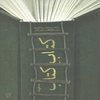 کتاب کتاب