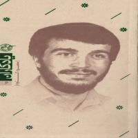یادگاران 6: شهید محمود کاوه
