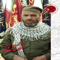 عمو حسین