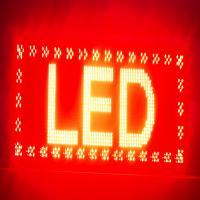 تابلو LED روان قرمز