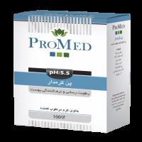 پن کرمدار PH 5.5 پرومد
