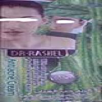 اسکراب لایه بردار ضد آکنه دکتر راشل