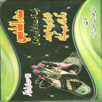 حنای مشکی الدبی