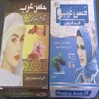 کرم زیبایی حسن عرب HusnArab