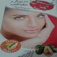کرم زیبایی حسن یمن HusnYemen