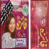 پکیج فائزه اصل ( کرم متوسط و صابون ) Faiza Beauty Cream
