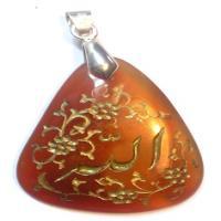 حکاکی الله روی سنگ عقیق سرخ معدنی