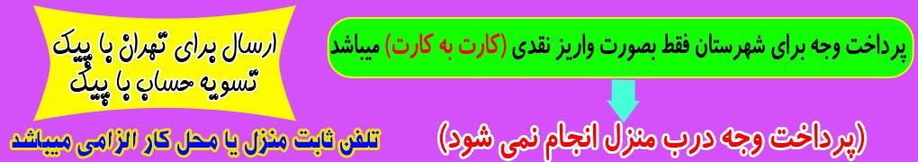 پایان خرید از فیلم کلاسیک قدیمی دوبله فارسی