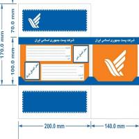 کارتن پستی  سایز3 - بسته 100 عددی