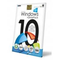 نرم افزار ویندوز 10+ درایور
