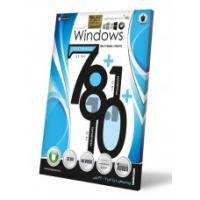 نرم افزار ویندوز 7+ویندوز8.1 +ویندوز 10