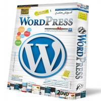 آموزش طراحی قالب سایت با wordpress
