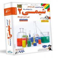 شیمی2 یازدهم ( رشته ریاضی و تجربی )