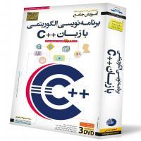 آموزش جامع c , c++