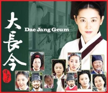 Image result for سریال کره ای جواهری در قصر Dae Jang Geum
