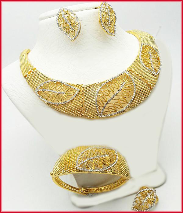سرویس زنانه برنجی طرح طلا (ست کامل)