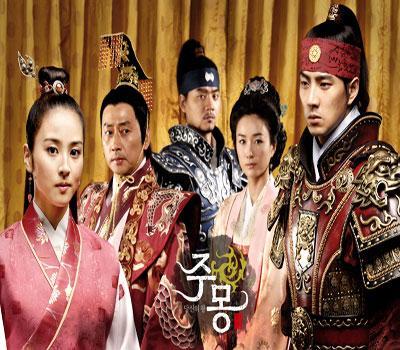سریال کامل افسانه جومونگ(کیفیت عالی)