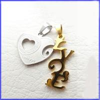گردنبند دو تیکه استیل طرح قلب و لاو با دو زنجیر