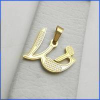 گردنبند استیل خدا با زنجیر