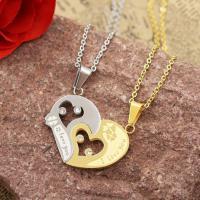 گردنبند قلب دو تکه استیل کد n3 با دو زنجیر