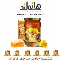 پک 6تایی عسل طبیعی 900 گرمی
