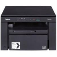 Canon i-SENSYS MF3010 Printer Multifunction Laser Printer