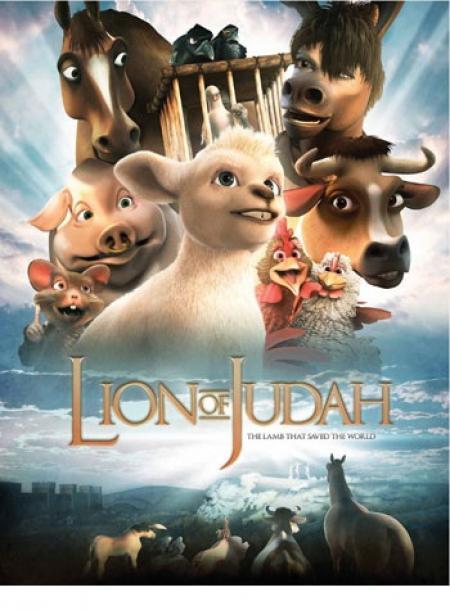 انیمیشن The Lion of Judah