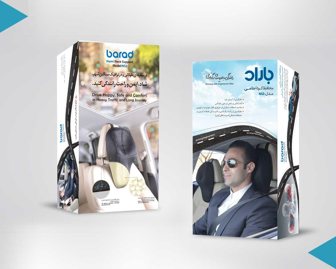 محافظ گردن خودرو حامی